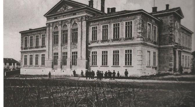 Vecchia Foto della Scuola