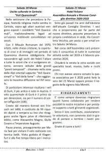 n-1-pg3